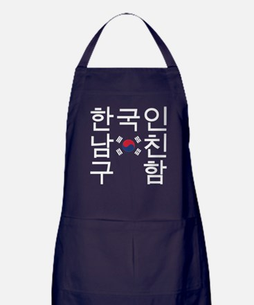 Looking for a Korean Boyfriend Apron (dark)