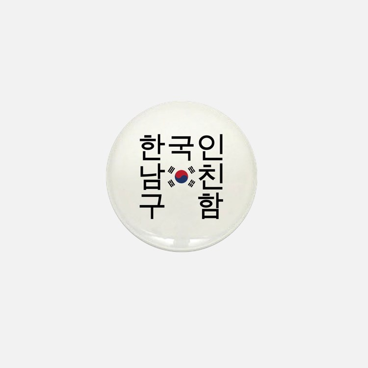Looking for a Korean Boyfriend Mini Button