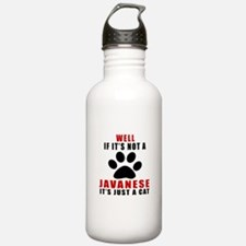 If It's Not Javanese Sports Water Bottle