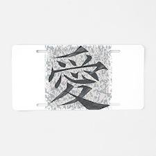 Chinese Love Grunge Aluminum License Plate