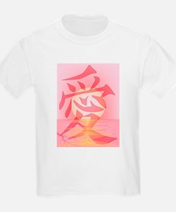 Sunset With Chinese Love Symbol T-Shirt