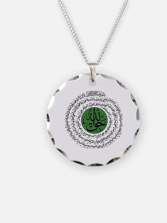 Cute Sufi Necklace