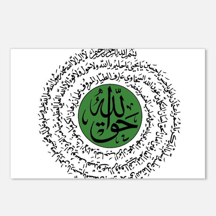 Green Sufi Tawee Postcards (Package of 8)