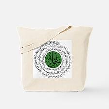 Green Sufi Tawee Tote Bag