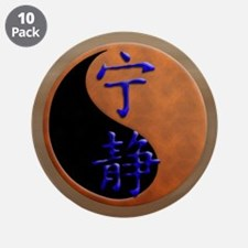 "Chinese Symbol Serenity 3.5"" Button (10 pack)"