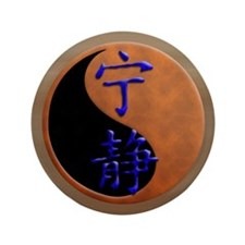 """Chinese Symbol Serenity 3.5"""" Button"""