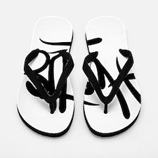 Hustle Typography Flip Flops
