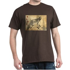 Coyote Drawing T-Shirt
