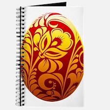 Easter egg design art Journal