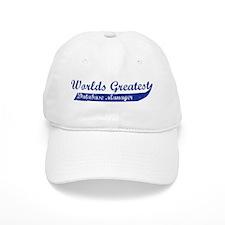 Greatest Database Manager Baseball Cap