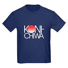 Konichiwa T