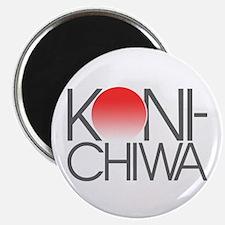 Konichiwa Magnet