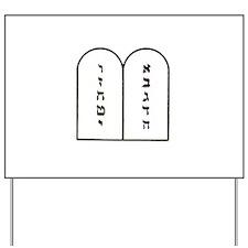 """""""Ten Commandments"""" Yard Sign"""