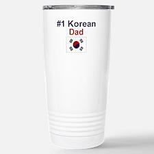 Cute South korea flag Travel Mug