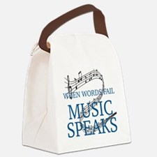 Cool Music Canvas Lunch Bag