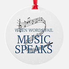 Cute Music Ornament