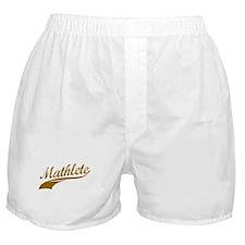 Mathlete Chocolate Boxer Shorts