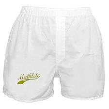 Mathlete Gold Boxer Shorts