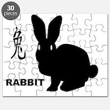 Cute Pictogram Puzzle