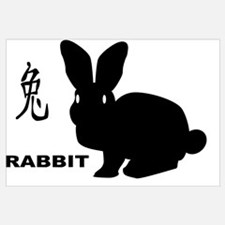 Cute Chinese symbol rabbit Wall Art