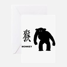 Chinese Year Of The Monkey Greeting Cards