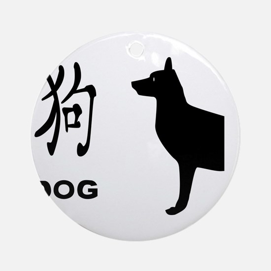 Chinese Year Of The Dog Round Ornament