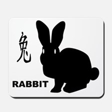 Chinese Year Of The Rabbit Mousepad
