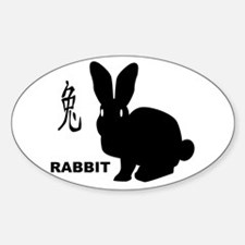 Chinese Year Of The Rabbit Decal