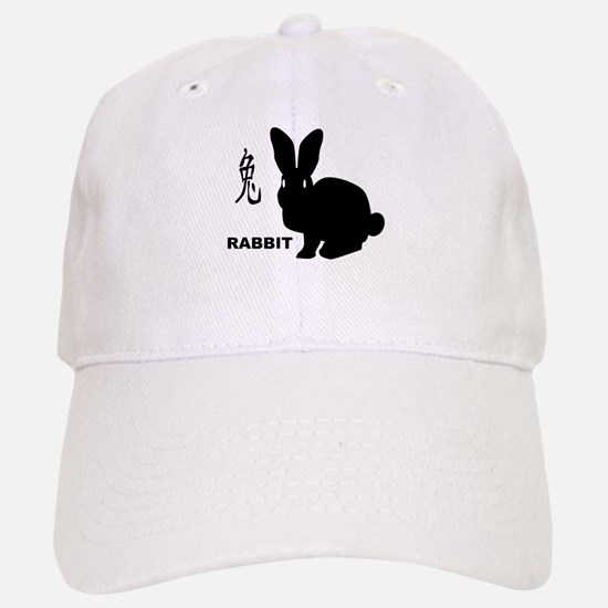 Chinese Year Of The Rabbit Baseball Baseball Cap