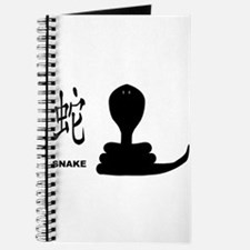 Chinese Year Of The Snake Journal