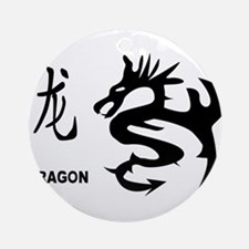 Chinese Year Of The Dragon Round Ornament