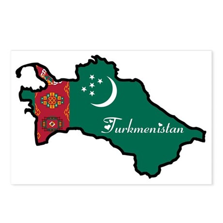 Cool Turkmenistan Postcards (Package of 8)