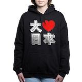 I love japan Hooded Sweatshirt