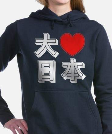 Daisuki Nihon ~ Big Love Japan Women's Hooded Swea