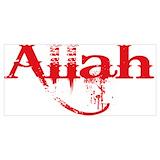 Allah Posters