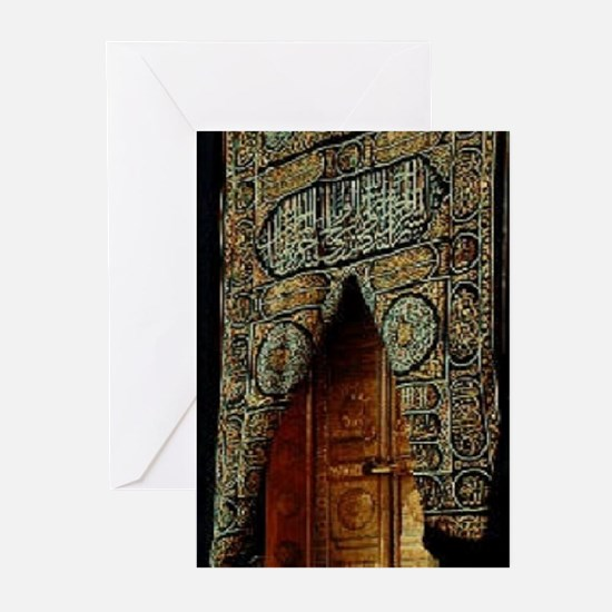 Kabaa Door Greeting Cards