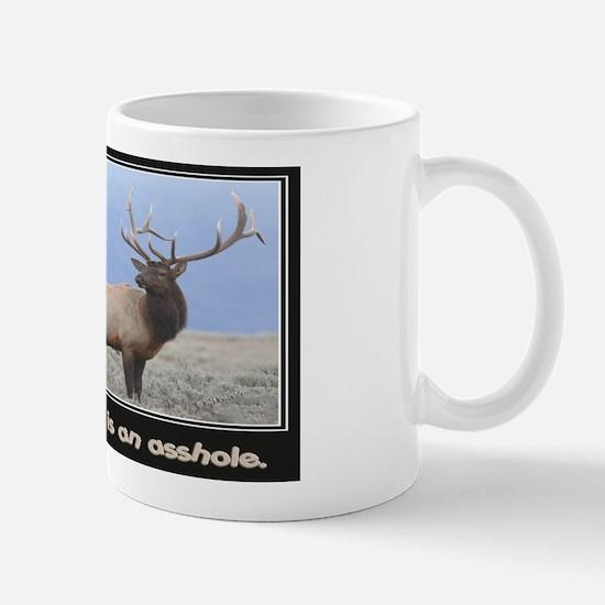 One Of Us  Mug