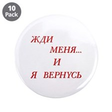 "Wait for me 3.5"" Button (10 pack)"