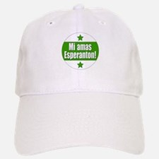 Mi Amas Esperanton Baseball Baseball Cap