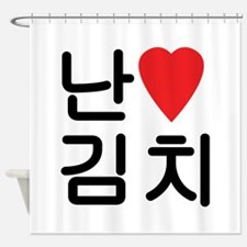 I Heart [Love] Kimchi Shower Curtain