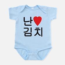 I Heart [Love] Kimchi Body Suit
