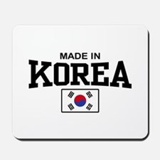 Made In Korea Mousepad