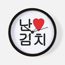 I Heart [Love] Kimchi Wall Clock