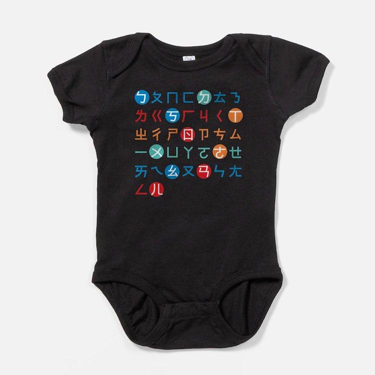 Cute Taiwan Baby Bodysuit