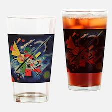 Cute Modern art Drinking Glass
