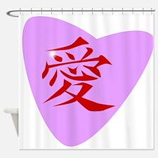 Chinese Love Heart Shower Curtain