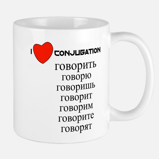 I love conjugation Mugs