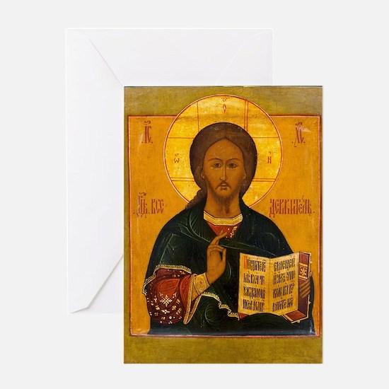 Unique Greek orthodox Greeting Card