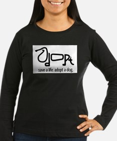 Adopt a Dog Long Sleeve T-Shirt