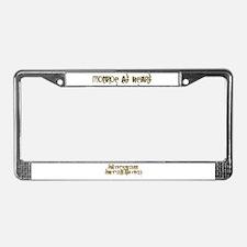 loar License Plate Frame
